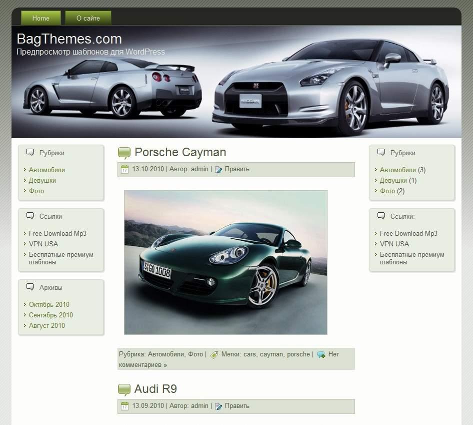 Wordpress шаблон nissan – glacier car