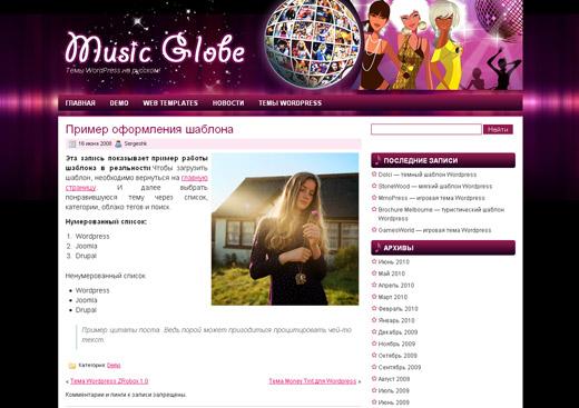 Тема для Wp клубная музыка – Music Globe