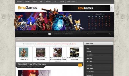 Игры EmuGames dle 9.2