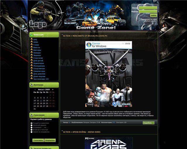 Игровой шаблон GameZone под DLE 9.2