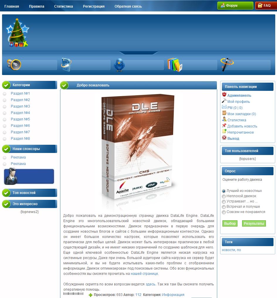 Движок сайта для вареза хостинг сервера minecraft 1 слот 15 рублей