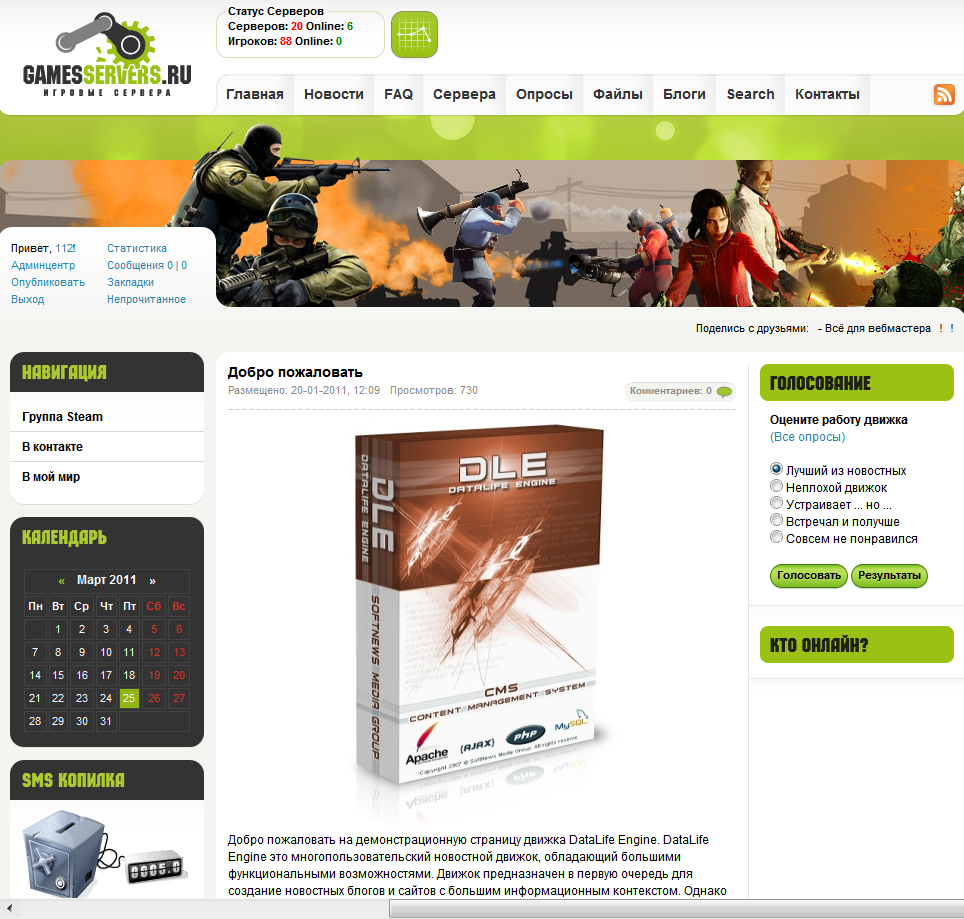 Template for game site gamesservers DLE 9.2 » SCRiPTMAFiA.ORG ...