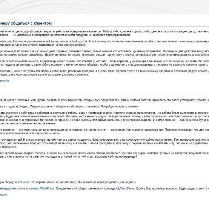 Шаблон википедия wikiwp