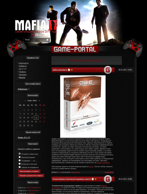 """GamePortal"" for Dle 9.2"
