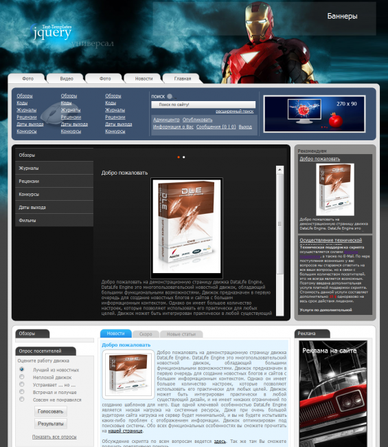 Dle Template Jquery Wagon