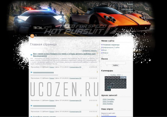 Шаблон uCoz игра NFS: Hot Pursuit