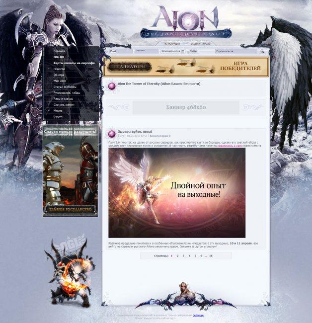 Создание игрового сайта - заказать разработку