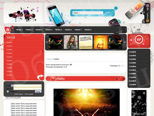 Шаблон для музыкального сайта