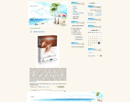 Шаблон Seashore для DLE 9.5