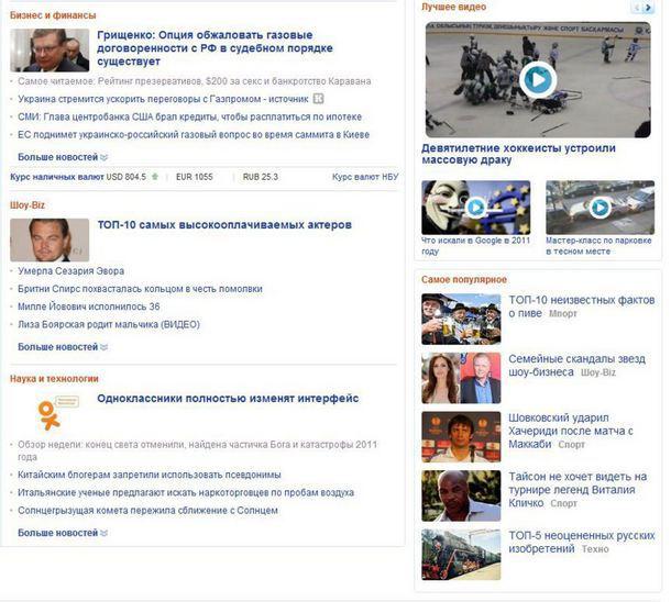 Новости о хоккее сегодня россия