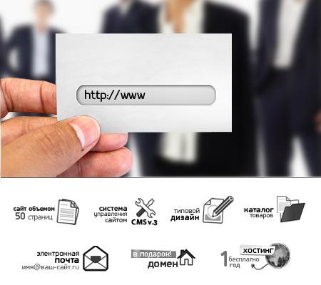 Выйти на рынок, сэкономив на интернет-специалистах – возможно ли?
