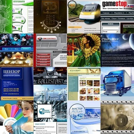Создание и продвижение сайтов для психологов