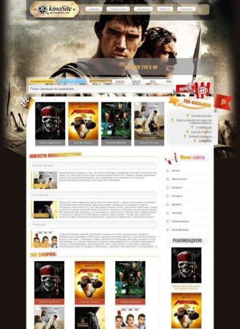 Kino-TT для DLE 9.8