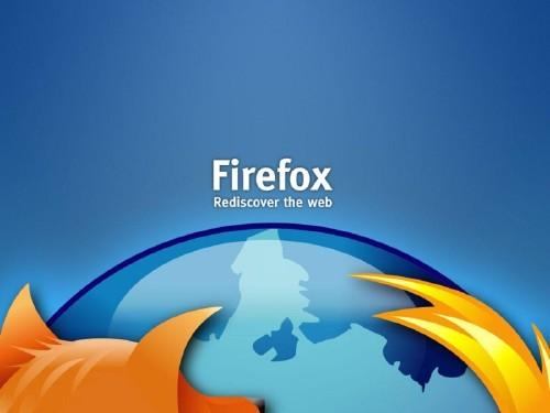 Mozilla создает браузер нового поколения