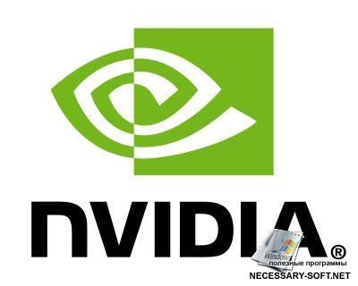 Видеокарты от компании NVIDIA