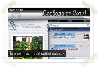Система онлайн-консультант на jivosite.ru