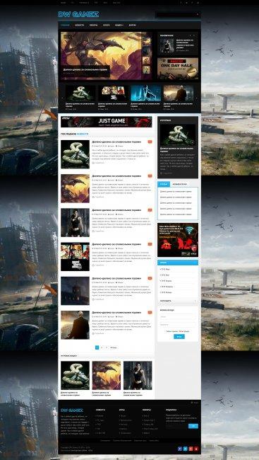Игровой шаблон DW Gamez для UCOZ