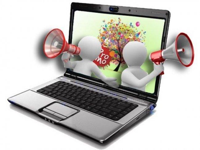 Как привлечь к себе внимание в сети?
