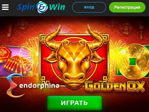 казино Спин Вин